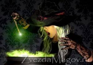 Обучение белой магии