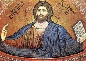 Молитва иисусу