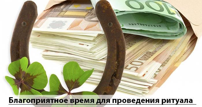 Зеленая свеча для привлечения денег