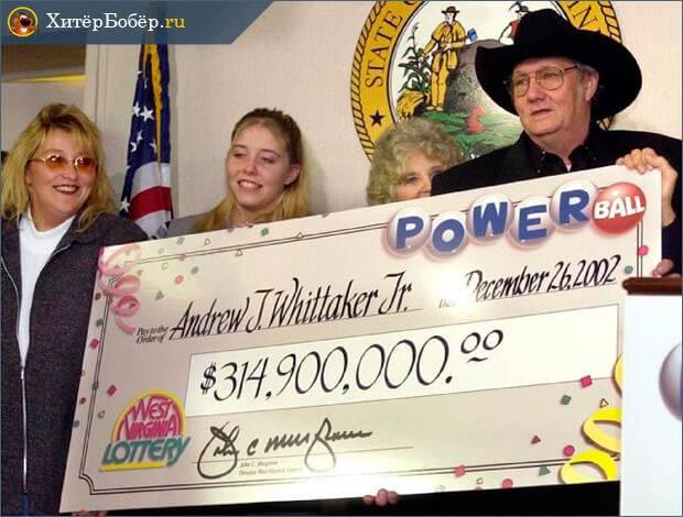Выиграю ли я в лотерею