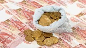 Ритуал на новый кошелек чтобы водились деньги