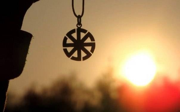 Славянские языческие символы