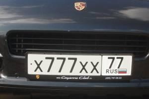 Что означает номер машины