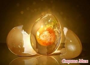 Выкатка яйцом расшифровка