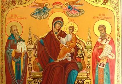 Молитва николаю чудотворцу о помощи в торговле