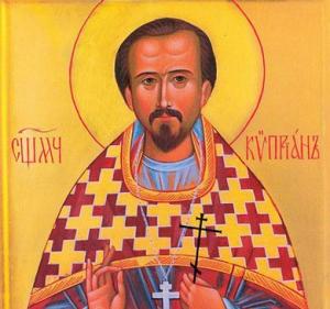 Молитва священномученика киприана от колдовства и порчи