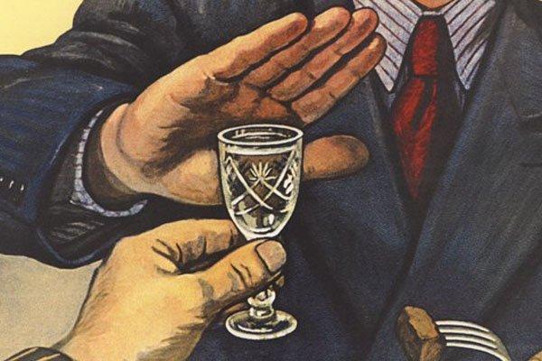 Молитва от запоя