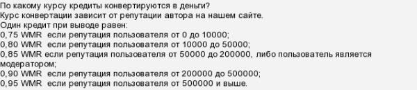 Что означает к после цифры