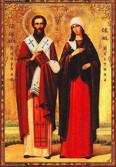 Киприан и устинья