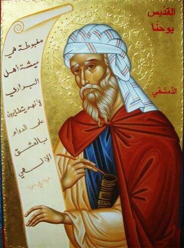 Молитва перед исповедью и причастием православие