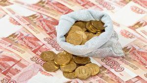 Заговор новый кошелек чтобы деньги водились