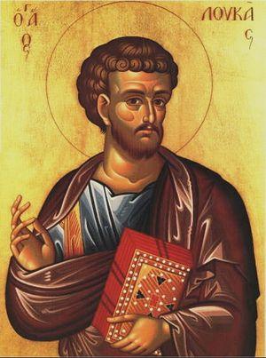 Икона святого луки в чем помогает