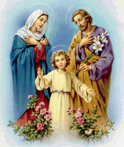 Молитва святому семейству