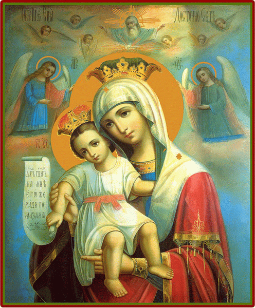 Молитва на благословение детей