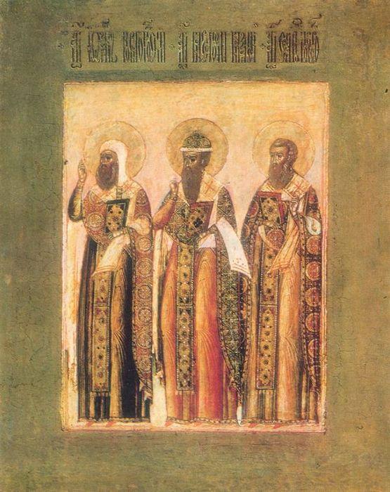 Икона трех святых
